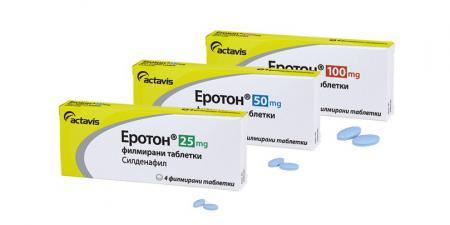 Image result for Eroton