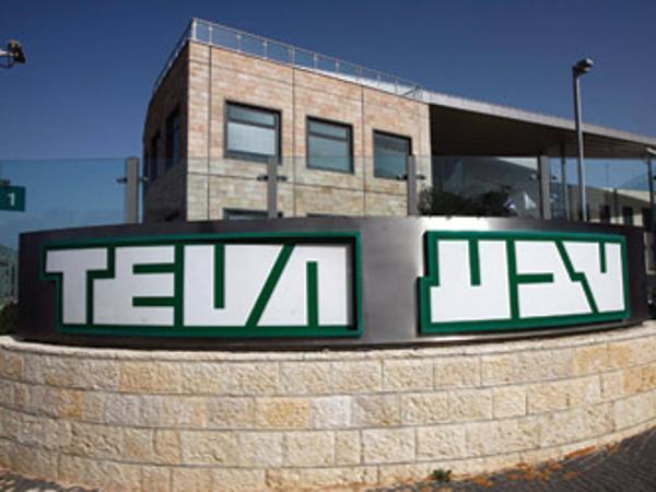Teva Pharmaceuticals ain Office