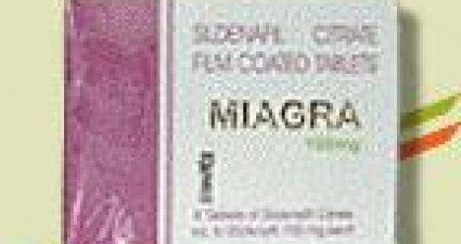 Miagra 100mg Buying Guide