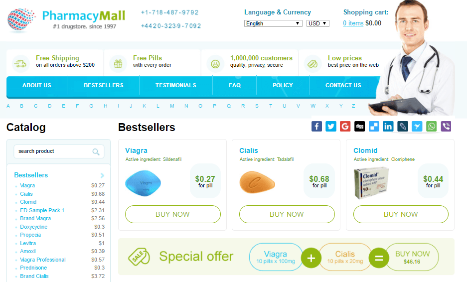 Megalis 20mg Tablets on Pharmacy Mall